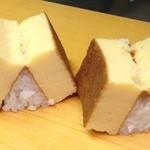 八幡鮨 - たまご焼き。もちろん手作り