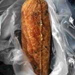 リトルマーメイド - 最後の一本の貴重なデニッシュバー