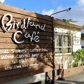日曜日は、是非『バードランドカフェ』でごゆっくりとお過ごし下さい