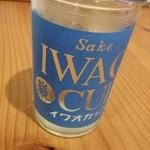 大衆魚場 魚仁 - 巌 純米