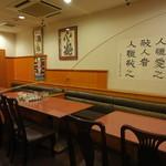 東林 - 1階にあるゆったりとしたテーブルのお席です。テーブルをつけることで5~8名様でご利用いただけます。