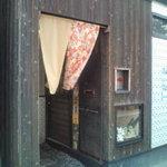 おいね - 卯之町「おいね」JR卯之町駅前です。