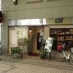 カフェ・ドゥ・ジパング - 外観写真:お店の外観