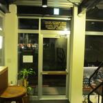 NOZY COFFEE - 店内 入り口