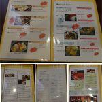 こうや - 和Dining こうや(豊田市下山地区)食彩賓館撮影