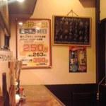 養老乃瀧 - お勧めメニューは黒板に