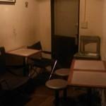 池坊 - テーブル席