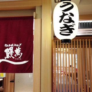 阪急百貨店12階のレストラン街にございます。