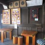 山田旅館 - 土間のテーブル