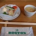 BOSTON - 最初にサラダとスープが出てきます