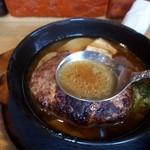 BOSTON - スープは「すき焼き風」の味