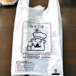 福田パン - プラスチック製の手提げ袋