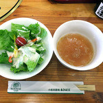21541398 - オムライス・オムハヤシにセットされたスープ & サラダ