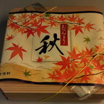 """新横浜旬菜 - おべんとう""""秋""""のパッケージです。"""