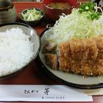 21543568 - 茅特製ロースかつ定食(女性用)