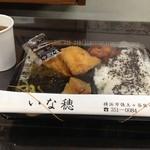 いな穂 - 料理写真:唐揚げ弁当