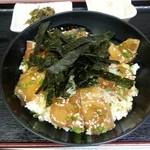 ゆふいん大衆食堂くんちゃん - ご飯と相性バツグン♪りゅうきゅう丼