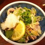 まこちゃん - モツポン酢和え 550円