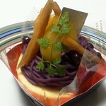 おかしの千秋庵 - 紫芋のモンブラン 350円