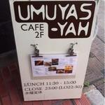 UMUYAS-YAH - 外看板