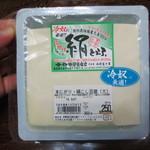 伊勢屋豆腐店 - 本にがり絹こし豆腐 250円→198円