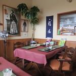 伊勢屋豆腐店 - 試食スペースもあります。