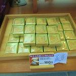 田子の月 函南店 - 定番の餅入り最中 何回食べてもオイシイ