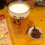 角打 よっち - 生ビール420円とお通し