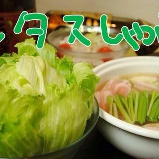 健康・美容に良い料理をお楽しみください♪