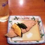 海味 魚がし - 130724付きだし350円