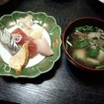 うま味家翔次郎 - 晩酌コース(お寿司と芋の子汁)