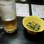 うま味家翔次郎 - ビールとお通し