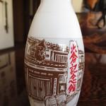 21558320 - 月桂冠 大倉記念館 純米酒 300円