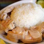 堀内チキンライス - 海南鶏飯