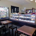 三條若狭屋 - 和菓子の販売、テーブル席②