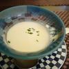 Kakureyanirokuni - 料理写真:じゃがいものヴィシソワーズ