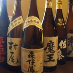 食彩 あばらや - 全国各地の地酒・プレミアム焼酎をはじめとした極上のお酒は130種以上!