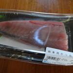 築地 中島水産 - 長崎産戻り鰹880円