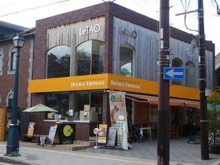 フロマージュデニッシュ デニルタオ - 向かいは本店です