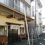 丸川屋 - 外観(看板改装中・・・?)
