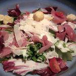 千年の宴 - 生ハムと厳選野菜のシーザーサラダ