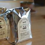 珈琲豆屋 - 「地方発送」「ギフトセット」も取り扱っております。