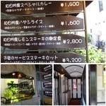 博多和田門 - 福岡では老舗フレンチですね。ランチメニューも色々ありますよ。
