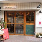 マルトーヴァ - アットホームな雰囲気のワイン酒場です