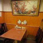 東林 - 店内入って左側にある4名様用のお席です。