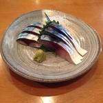 和食堂 たこ井 - 自家製〆鯖。〆加減が絶妙〜。