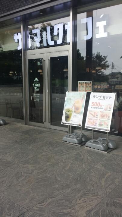 サンマルクカフェ 住友不動産新宿グランドタワー店