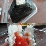 空弁工房 石狩鮨本舗 - 筋子たっぷり!