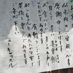 ニューキャッスル - 旧店舗 閉店のお知らせ