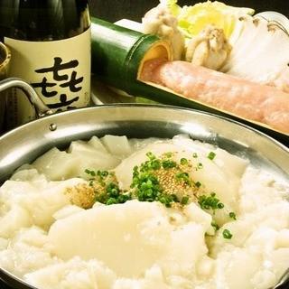 定番【日南】名物鍋付き料理9品最大2.5時間飲放付3980円